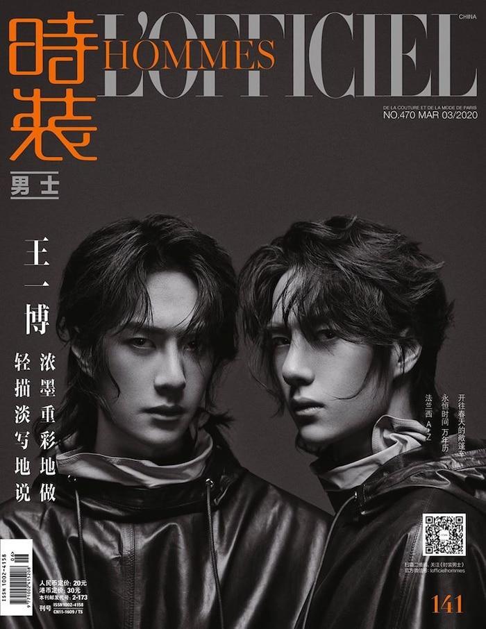Vương Nhất Bác gây ấn tượng với doanh thu tạp chí, xứng danh lưu lượng hàng đầu ảnh 5