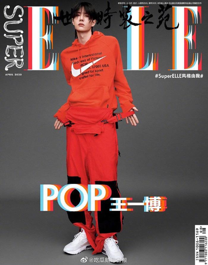 Vương Nhất Bác gây ấn tượng với doanh thu tạp chí, xứng danh lưu lượng hàng đầu ảnh 2
