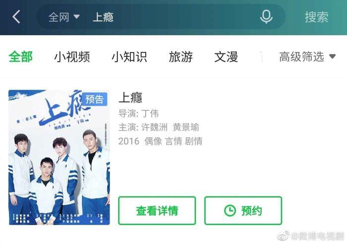 Thượng Ẩn bất chợt leo thẳng lên hot search Weibo, netizen: 'Có khi nào đang rục rịch ra mắt phần 2 không?'