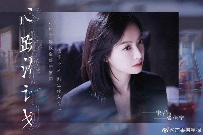 Động cơ tàn khốc do La Vân Hi và Tống Thiến thủ vai, chính thức đổi tên tiếng Hoa, chuẩn bị lên sóng ảnh 4