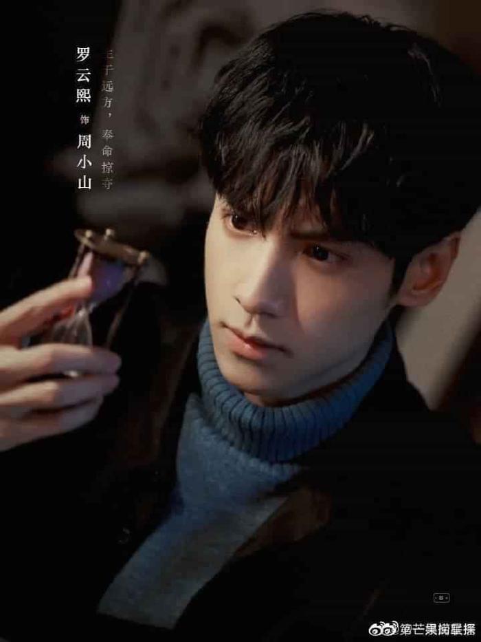 Động cơ tàn khốc do La Vân Hi và Tống Thiến thủ vai, chính thức đổi tên tiếng Hoa, chuẩn bị lên sóng ảnh 3