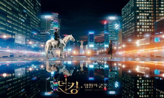 Kim Go Eun ngọt ngào và ngây thơ trong The King: Eternal Monarch ảnh 0