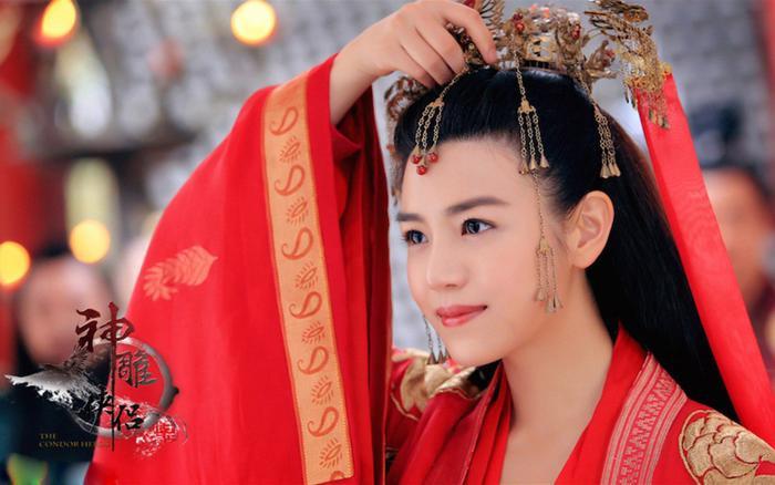 """Trần Nghiên Hy trong phim """"Thần Điêu đại hiệp""""."""