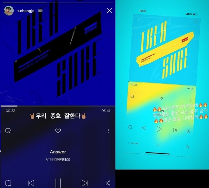 11. Teen Top Changjo đăng tải instagram story nghe nhạc của ATEEZ, chúc mừng chiến thắng trên show âm nhạc và dành lời khen cho giọng hát của Jongho