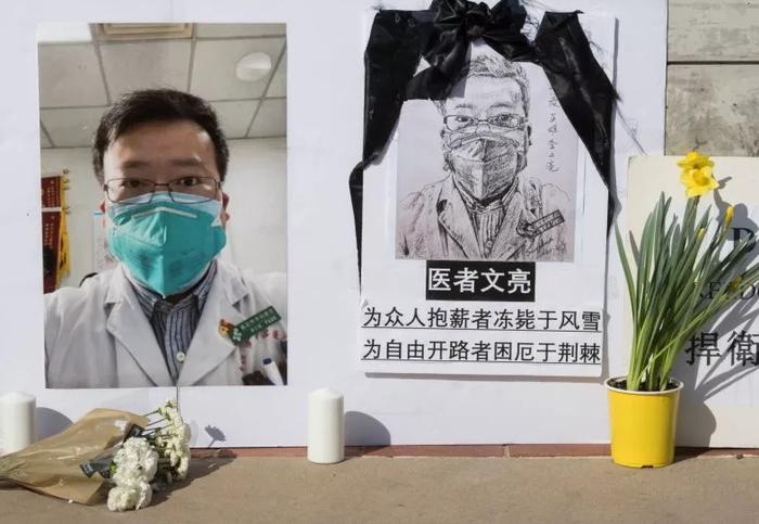Người dân Trung Quốc tiếc thương sự ra đi của bác sĩ Li Wenliang.