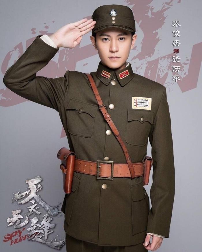 Nam thần mặc quân trang Trung Quốc: Hạng nhất khiến khán giả bất ngờ khi Trần Vỹ Đình hạng 10, Dịch Dương Thiên Tỉ hạng 2 ảnh 4