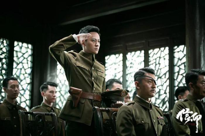 Nam thần mặc quân trang Trung Quốc: Hạng nhất khiến khán giả bất ngờ khi Trần Vỹ Đình hạng 10, Dịch Dương Thiên Tỉ hạng 2 ảnh 5