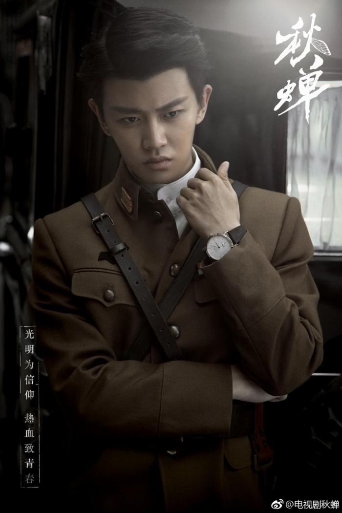 Nam thần mặc quân trang Trung Quốc: Hạng nhất khiến khán giả bất ngờ khi Trần Vỹ Đình hạng 10, Dịch Dương Thiên Tỉ hạng 2 ảnh 12