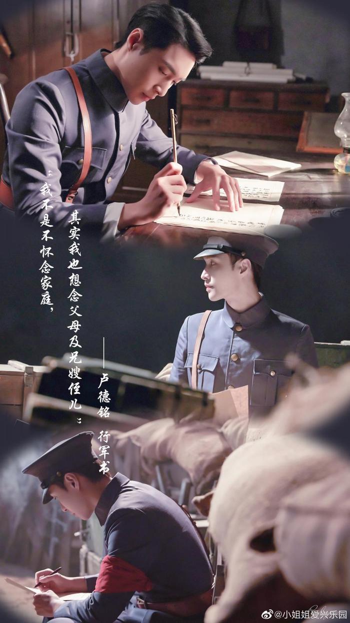 Nam thần mặc quân trang Trung Quốc: Hạng nhất khiến khán giả bất ngờ khi Trần Vỹ Đình hạng 10, Dịch Dương Thiên Tỉ hạng 2 ảnh 15