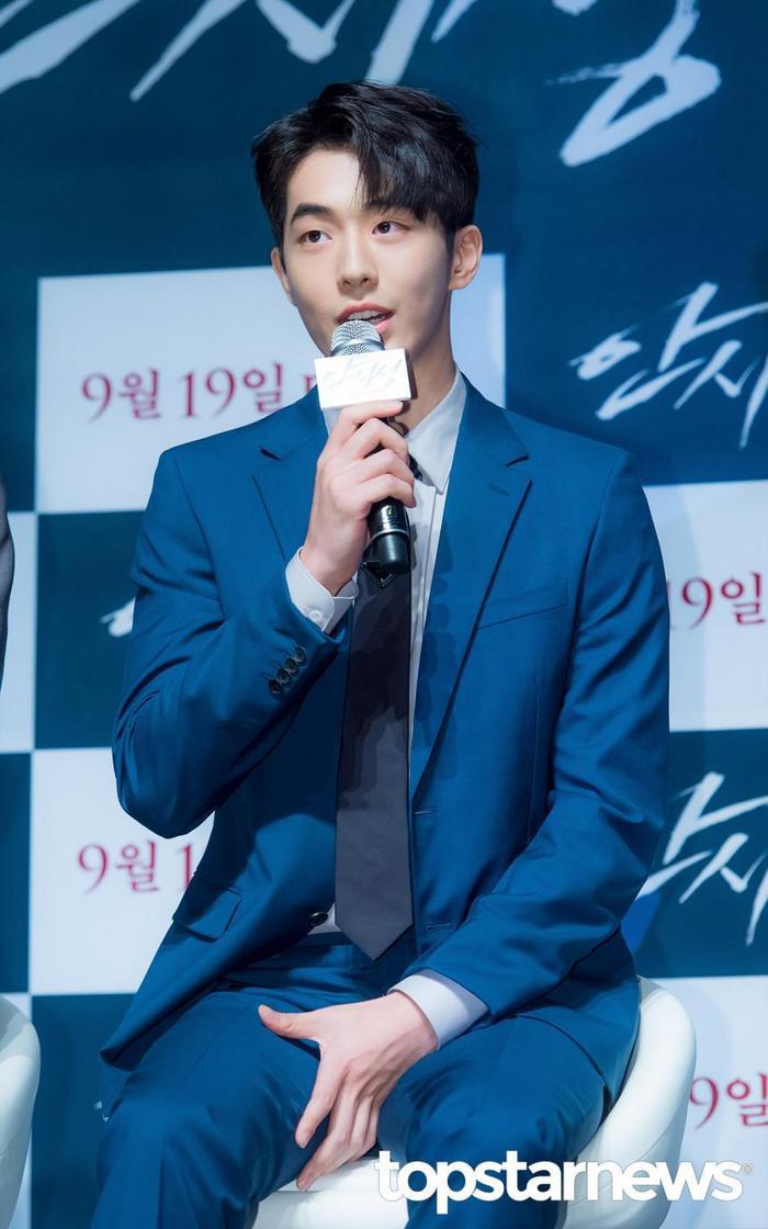 Rời YG, Nam Joo Hyuk gia nhập công ty Gong Yoo  Gong Hyo Jin và Suzy ảnh 2