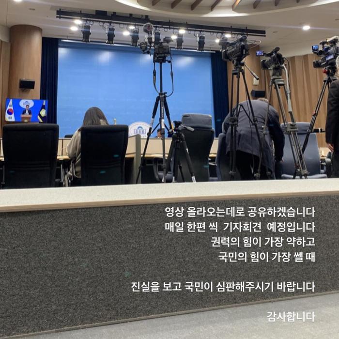 Người bóc phốt bê bối Seungri (Bigbang): Tiết lộ thành viên và clip 18+ trên Phòng chat thứ N! ảnh 3