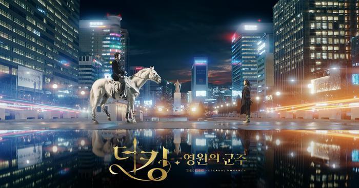 The King: Hậu trường đẹp hút hồn của Lee Min Ho  Kim Go Eun, chuẩn bị cày ngay và luôn! ảnh 1