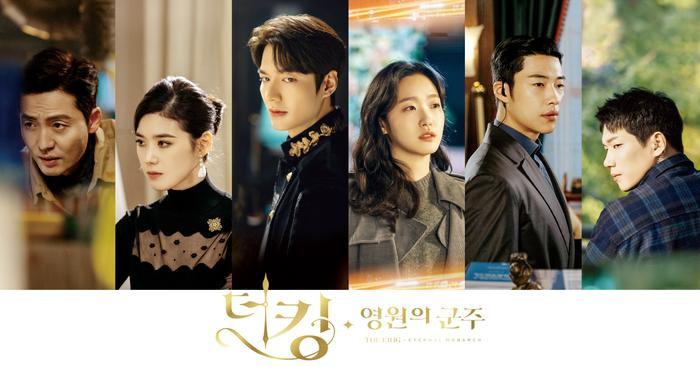 The King: Hậu trường đẹp hút hồn của Lee Min Ho  Kim Go Eun, chuẩn bị cày ngay và luôn! ảnh 0