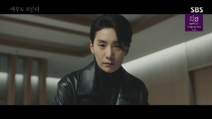 Phim củaJung Hae In chỉ đạt rating 1.5% Phim của mỹ nam Hạ cánh nơi anh rating giảm thấp thê thảm ảnh 0