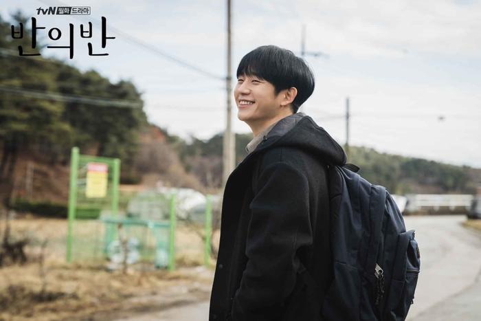 Chỉ hot nhờ Son Ye Jin  Han Ji Min: Rating phim của Jung Hae In thấp thê thảm, bị cắt 4 tập! ảnh 4