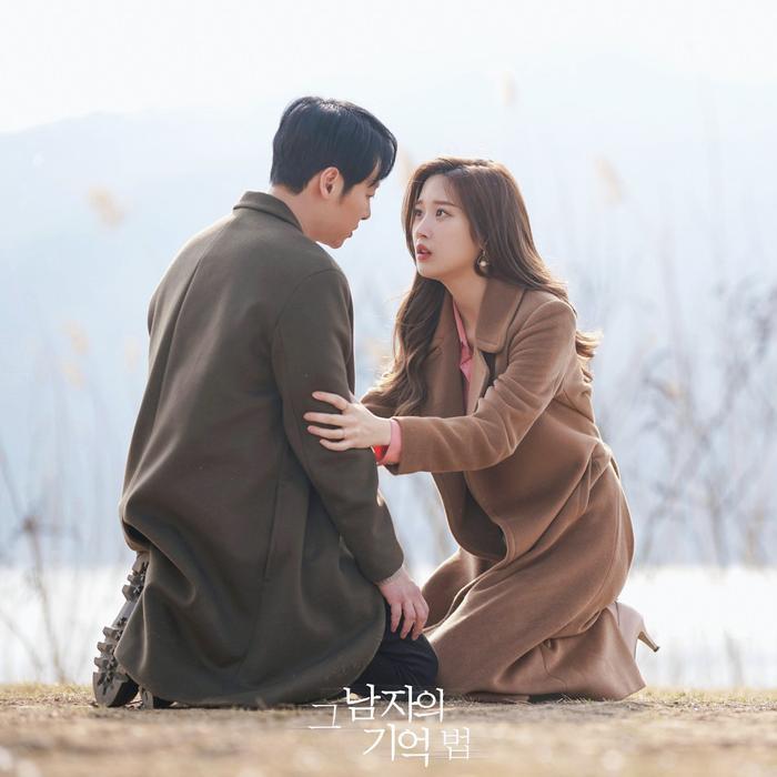Phim của L (Infinite) rating chỉ đạt 1.9%  Phim của Yoo Seung Hovà Lee Se Young rating giảm thấp kỷ lục ảnh 0