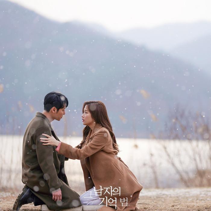 Phim của L (Infinite) rating chỉ đạt 1.9%  Phim của Yoo Seung Hovà Lee Se Young rating giảm thấp kỷ lục ảnh 1