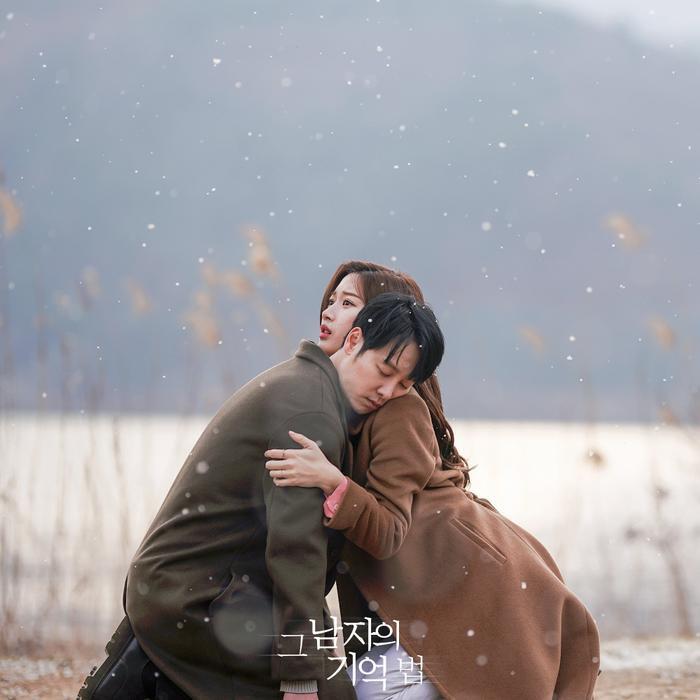 Phim của L (Infinite) rating chỉ đạt 1.9%  Phim của Yoo Seung Hovà Lee Se Young rating giảm thấp kỷ lục ảnh 2