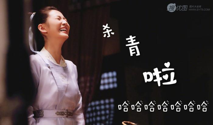 6 bộ phim truyền hình Hoa ngữ chưa phát sóng đã nổi tiếng, phim mới của Dương Tử và Triệu Lệ Dĩnh được mong chờ nhất ảnh 4