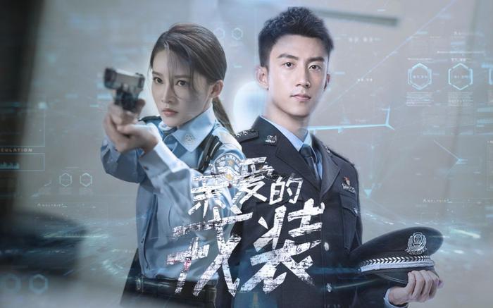 6 bộ phim truyền hình Hoa ngữ chưa phát sóng đã nổi tiếng, phim mới của Dương Tử và Triệu Lệ Dĩnh được mong chờ nhất ảnh 22
