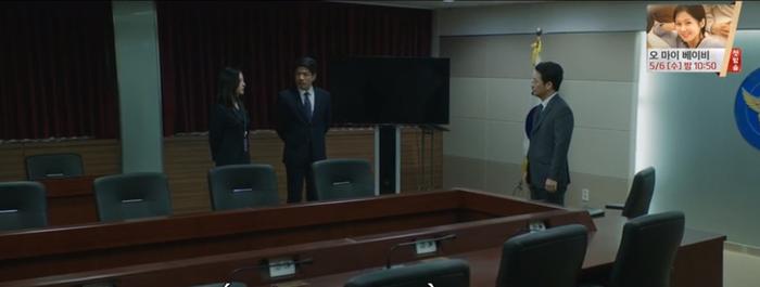 Tập 10 Memorist  Hồi ức: Chạm mặt tên sát thủ, Dong Baek tặng hắn 2 viên đạn vào ngực ảnh 5
