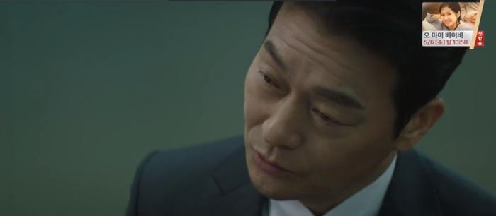 Tập 10 Memorist  Hồi ức: Chạm mặt tên sát thủ, Dong Baek tặng hắn 2 viên đạn vào ngực ảnh 6
