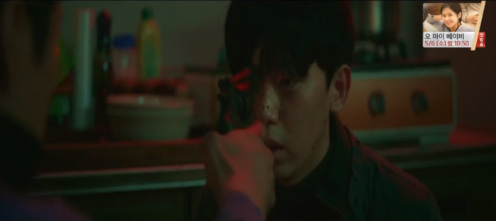 Tập 10 Memorist  Hồi ức: Chạm mặt tên sát thủ, Dong Baek tặng hắn 2 viên đạn vào ngực ảnh 4
