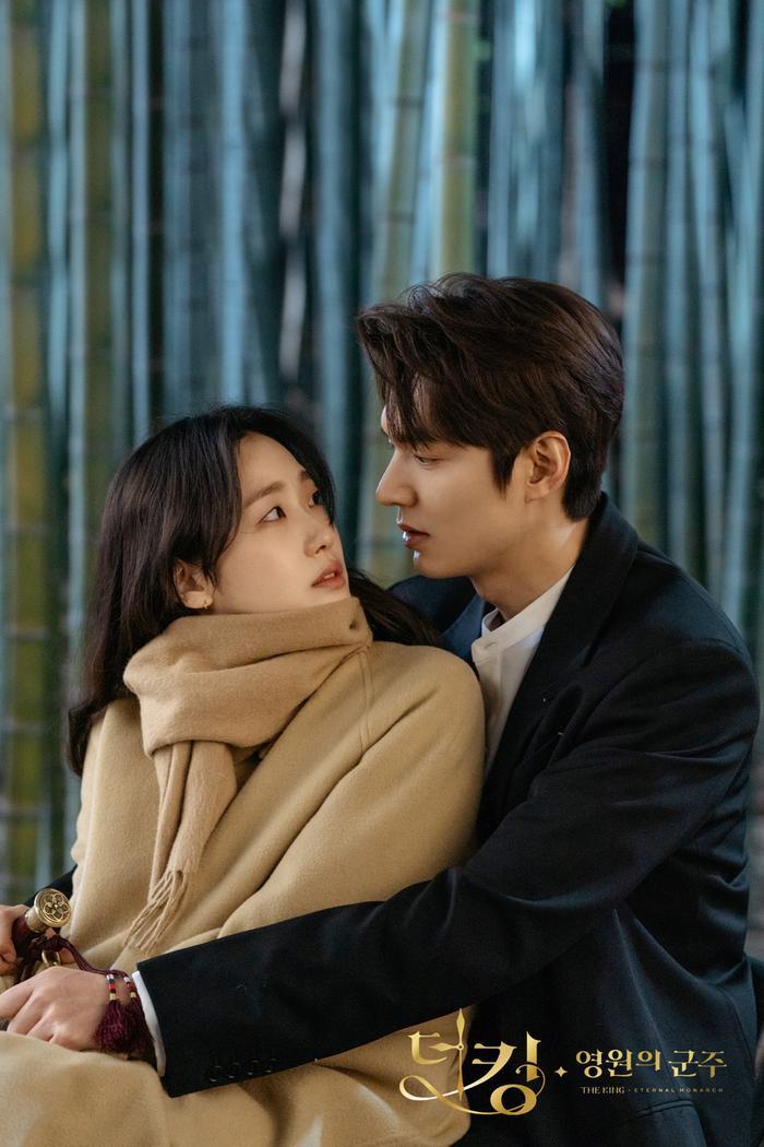 Lee Min Ho – Kim Go Eun.