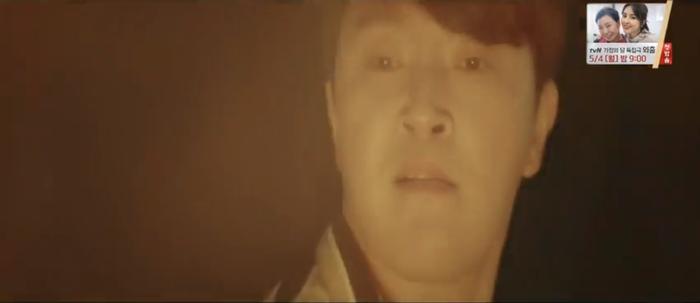 Tập 15 Memorist  Hồi ức: Yoo Seung Ho bị bắn, trùm cuối là người có cùng huyết thống ảnh 4