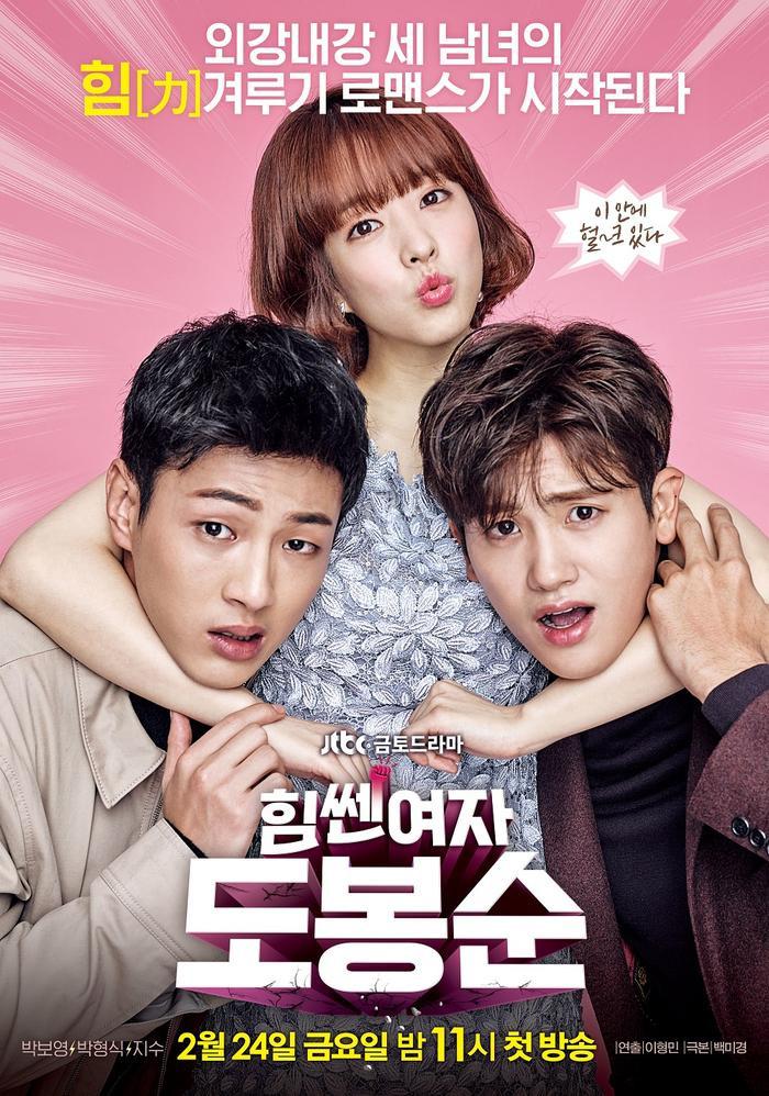 Top 11 phim Hàn bất hủ, không mọt phim nào không biết ảnh 8