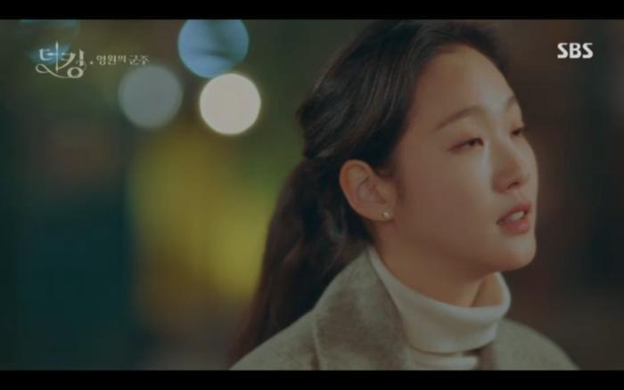 Quân vương bất diệt tập 9: Lee Min Ho gặp lại kẻ thù giết cha? ảnh 3