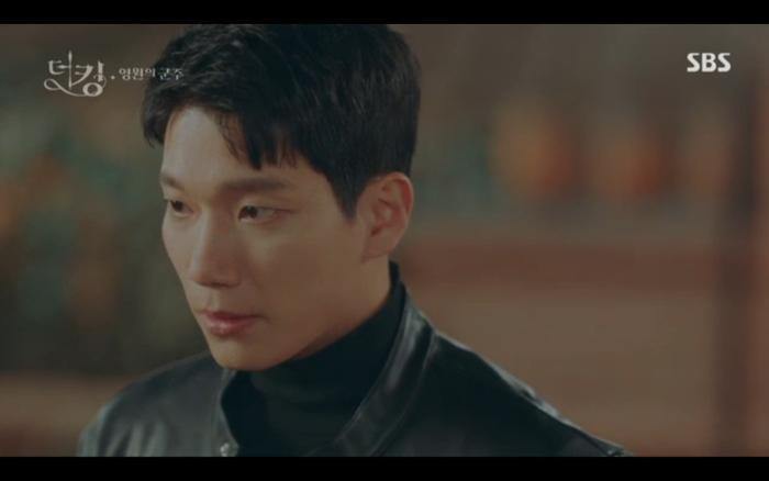 Quân vương bất diệt tập 9: Lee Min Ho gặp lại kẻ thù giết cha? ảnh 4