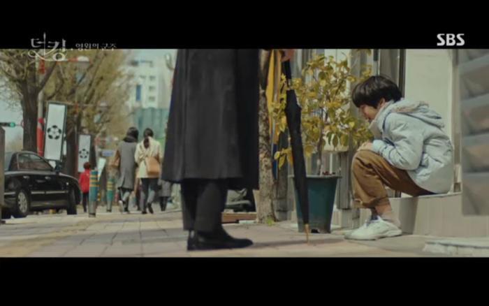 Quân vương bất diệt tập 9: Lee Min Ho gặp lại kẻ thù giết cha? ảnh 5