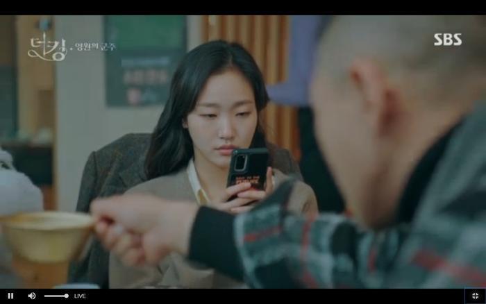 Quân vương bất diệt tập 9: Lee Min Ho gặp lại kẻ thù giết cha? ảnh 6