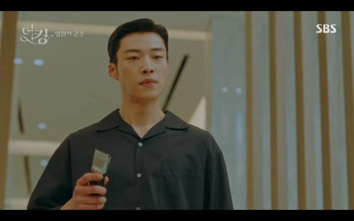 Quân vương bất diệt tập 9: Lee Min Ho gặp lại kẻ thù giết cha? ảnh 11