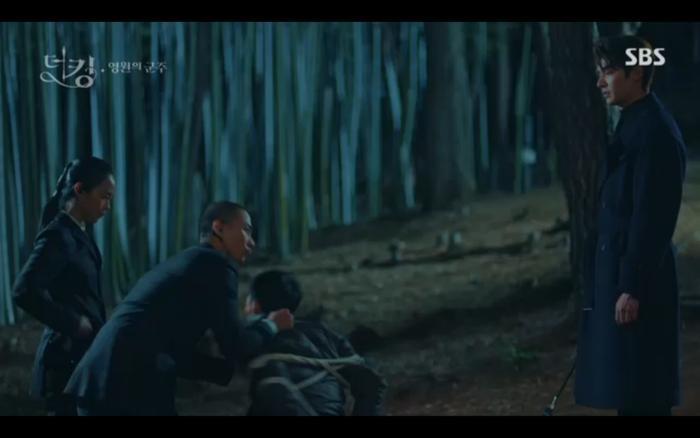 Quân vương bất diệt tập 9: Lee Min Ho gặp lại kẻ thù giết cha? ảnh 17