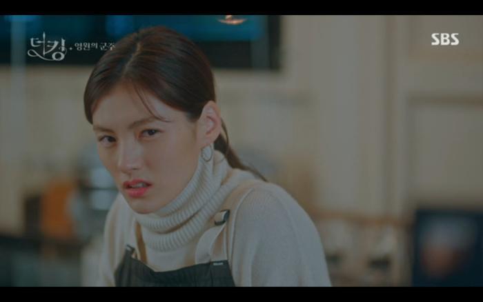 Quân vương bất diệt tập 9: Lee Min Ho gặp lại kẻ thù giết cha? ảnh 14