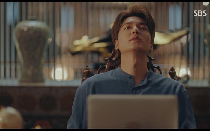 Lee Gon phát hiện ra thân ảnh hiện tại của Lee Rim.