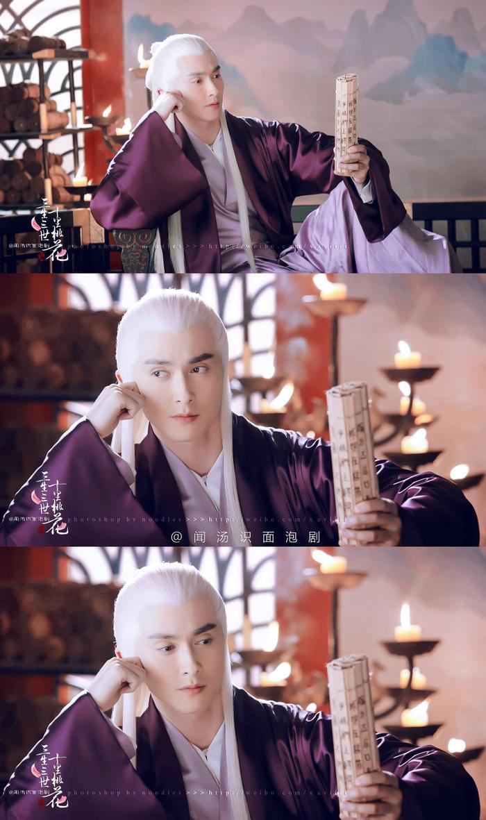 Cao Vỹ Quang: Một trong những mỹ nam tóc trắng nổi tiếng trên màn ảnh đương nhiên không thể bỏ qua Cao Vỹ Quang. Dù trước đó có bị chê thế nào thì Cao Vỹ Quang cũng đã quá xuất sắc trong Tam sinh tam thế thập lý đào hoa và Tam sinh tam thế chẩm thượng thư.