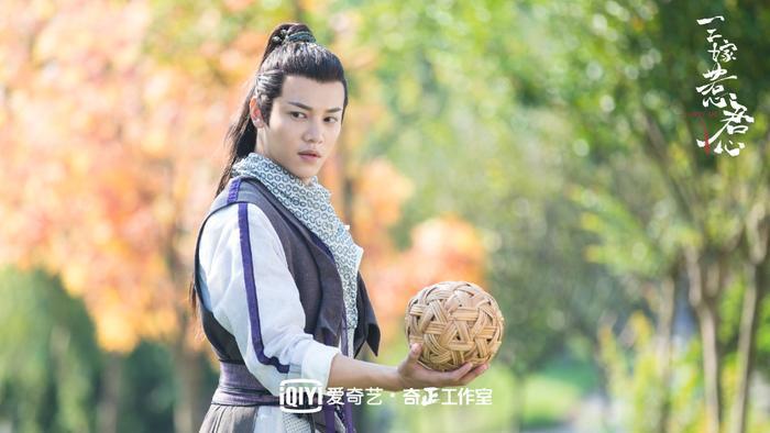 Drama 'Ba lần gả trêu ghẹo lòng quân' tung poster giới thiệu nhân vật ảnh 8