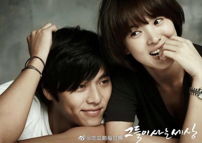 Rộ tin đồn Song Hye Kyo  Hyun Bin tái hợp, cư dân mạng: Hyun Bin nên tìm người khác, Song Hye Kyo quá đào hoa! ảnh 0