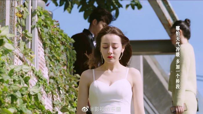 Định chế tình yêu cao cấp: Địch Lệ Nhiệt Ba xinh đẹp trong hai tập mở đầu ảnh 7