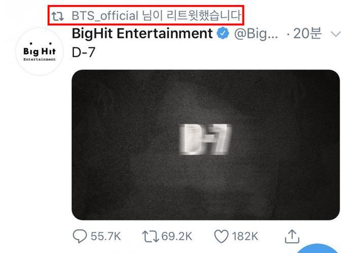 Tài khoản Twitter chính thức của BTS chia sẻ lại bức ảnh như một cách ngầm xác nhận hình ảnh này có liên quan đến các chàng trai.