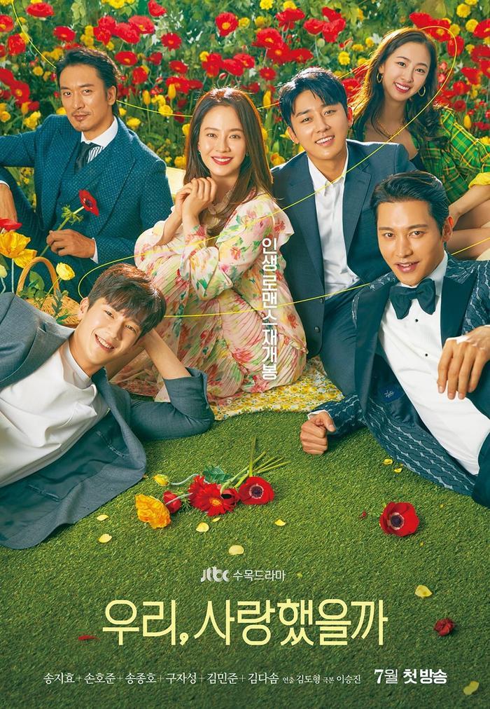 Song Joong Ki hoá nhạc sĩ thiên tài  Song Ji Hyo sánh bước với bốn mỹ nam cùng lúc, đào hoa thế này, có ai thấy tiếc? ảnh 5