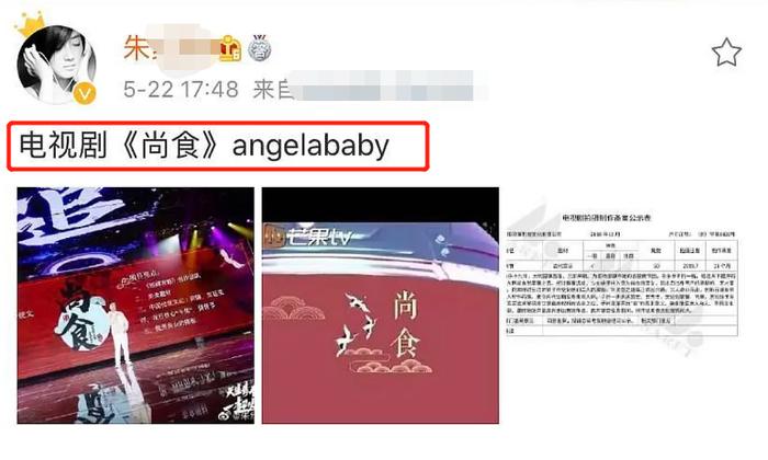 Angelababy quyết tâm cải thiện diễn xuất, trở thành nữ chính trong phim mới của Vu Chính? ảnh 5