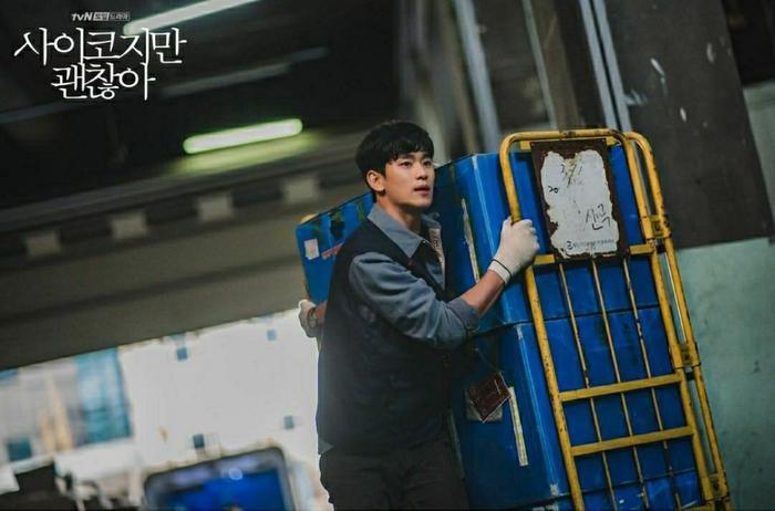 4 nam diễn viên Hàn Quốc không hợp với vai phản diện: Ji Chang Wook trung thành với vai diễn ngốc nghếch, Kim Soo Hyun khao khát được làm kẻ ác nhưng bị fan kịch liệt phản đối ảnh 15