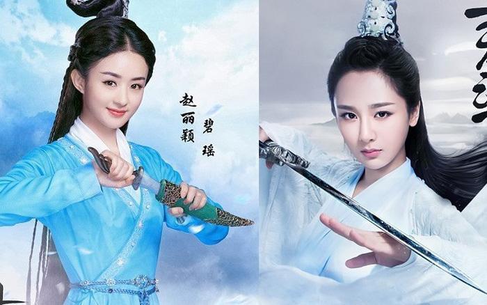 Fans Dương Tử và Triệu Lệ Dĩnh đại chiến vì vụ tranh giành đất diễn trong Tru tiên, ai còn nhớ Lục Tuyết Kỳ mất sổ gạo năm xưa? ảnh 0