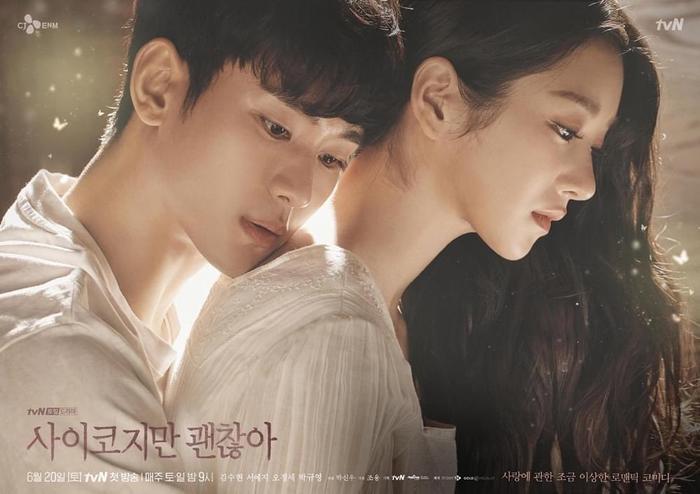 Phim Psycho But It's Okay tung poster ấm áp: Kim Soo Hyun ôm Seo Ye Ji thật chặt từ phía sau ảnh 0