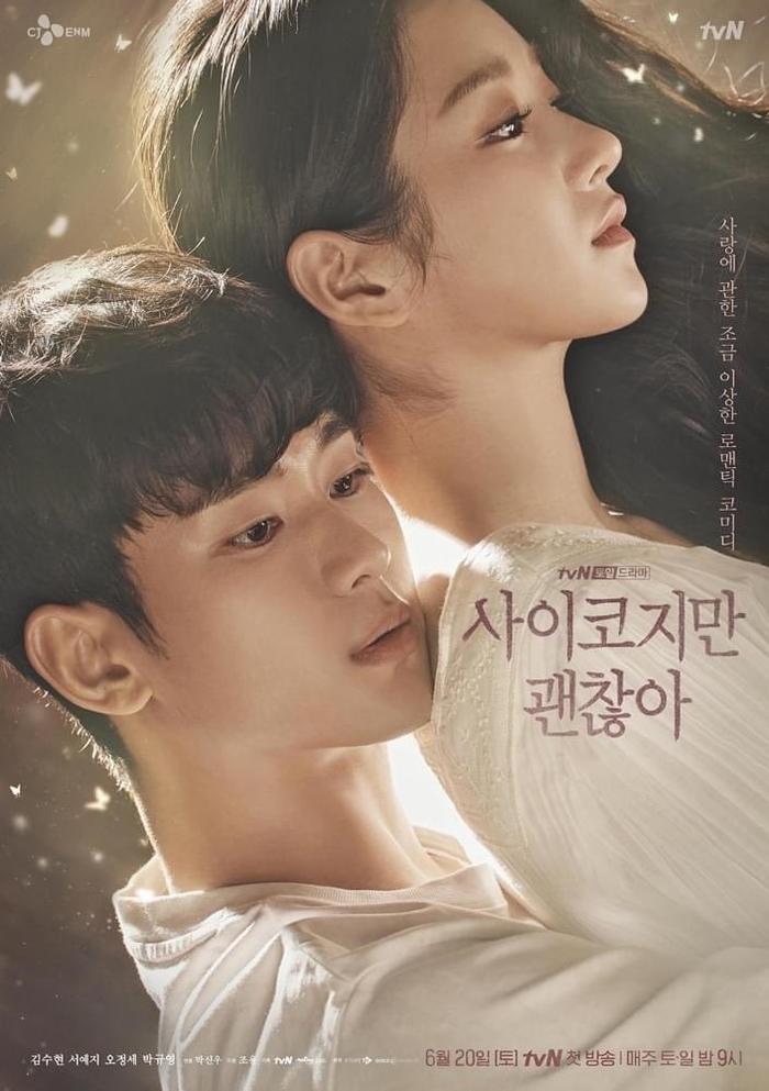 Phim Psycho But It's Okay tung poster ấm áp: Kim Soo Hyun ôm Seo Ye Ji thật chặt từ phía sau ảnh 1