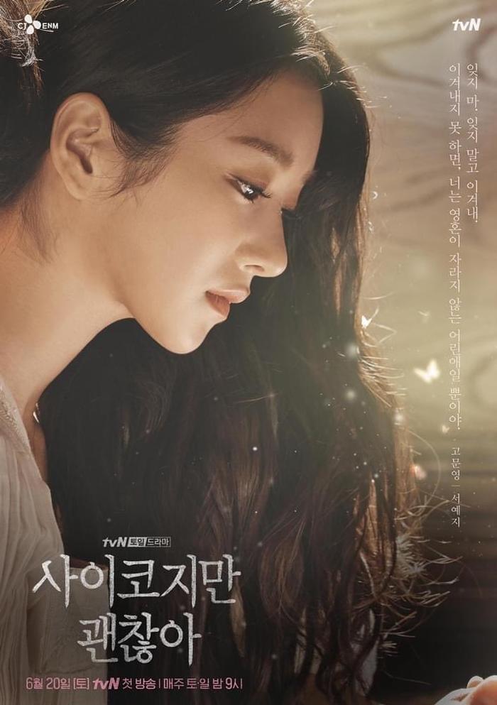 Phim Psycho But It's Okay tung poster ấm áp: Kim Soo Hyun ôm Seo Ye Ji thật chặt từ phía sau ảnh 3
